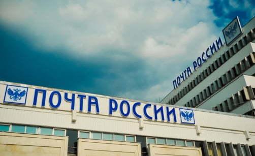 Способы получения пенсий в России: доставка на дом почтой, на банковскую карту