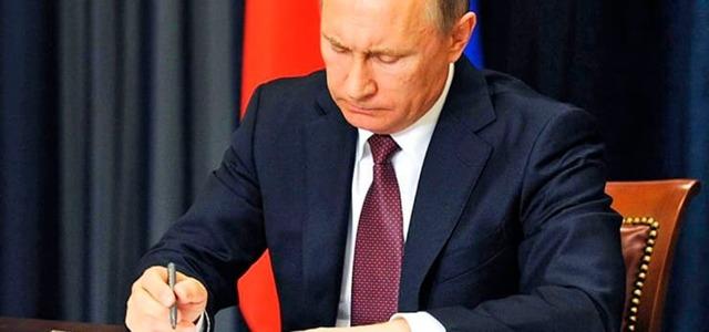 Стипендия Президента РФ в 2020 году: размер выплат, кому положена и как получить