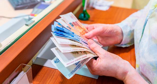 Пенсионная реформа: последние новости и изменения, особенности и суть, законы