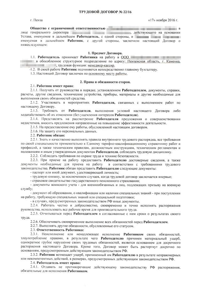 Компенсация за невыплату зарплаты в 2020 году: правила и порядок начисления, как и чем облагается, сроки и штрафы
