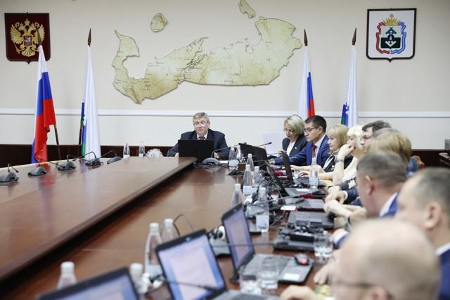 Социальная помощь в Нарьян-Маре в 2020 году: льготы, пособия и другие меры соцподдержки для жителей Ненецкого АО, государственные программы и законы