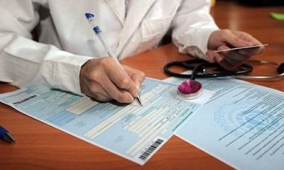 Нарушение больничного режима: как оплачивается и чем грозит, последствия