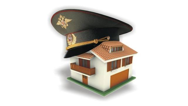 Накопительно-ипотечная система (НИС) для военных в 2020 году: понятие, размеры, порядок и условия включения в реестр