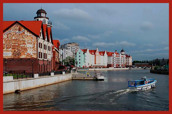 Пенсия в Калининграде и Калининградской области в 2020 году: размер выплат и доплаты, правила и порядок получения, особенности получения, адреса отделений ПФ РФ