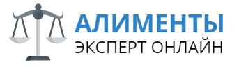 Размер алиментов в России: последние изменения в 2020 году, максимальные и минимальные суммы, особенности и порядок расчета