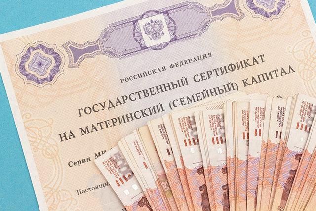 Материнский капитал в Саратове и Саратовской области: размер региональных выплат в 2020 году, условия получения и особенности программы, правила использования и порядок оформления, необходимые документы