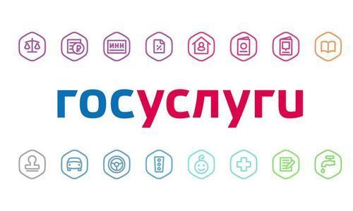 Пособия и выплаты на ребенка в Камчатском крае в 2020 году: федеральные и региональные, размеры выплат, порядок и условия получения, необходимые документы