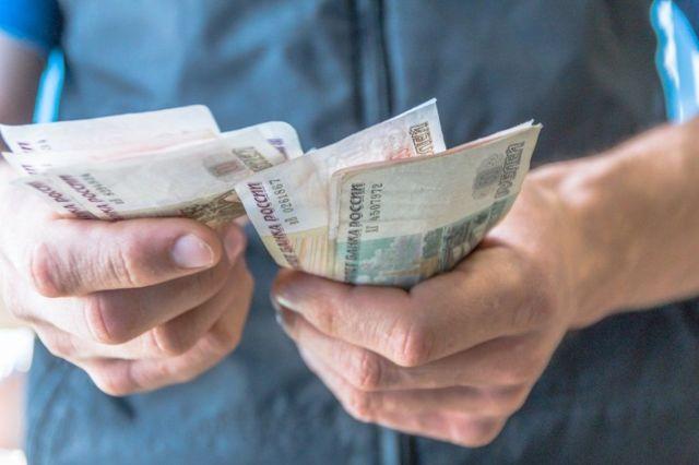 Пенсия в Петропавловске-Камчатском и Камчатском крае в 2020 году: размер выплат и доплаты, правила и порядок получения, особенности получения, адреса отделений ПФ РФ