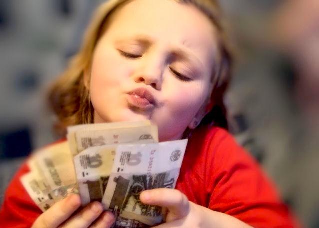 Оплата школьного питания: как и где оплатить, способы и особенности