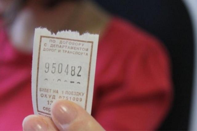 Льготы на бесплатный проезд многодетным семьям в 2020 году: что нужно знать, как оформить, необходимые документы