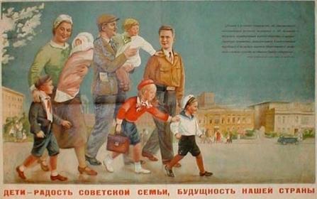 Налог на бездетность в России: введут ли в 2020 году и какой он будет
