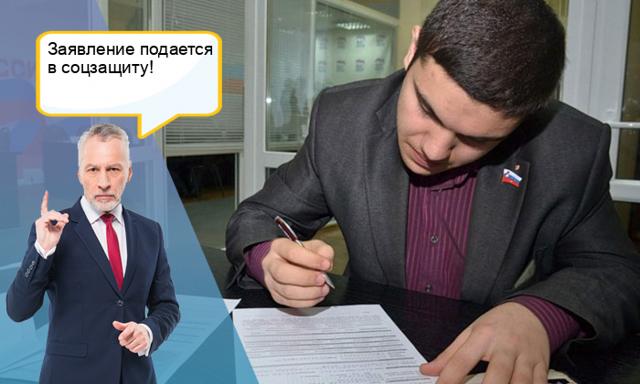В Госдуму внесен законопроект о компенсации ветеранам боевых действий издержек ЖКУ