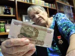 Пенсия в Грозном и Чеченской Республике в 2020 году: размер выплат и доплаты, правила и порядок получения, особенности получения, адреса отделений ПФ РФ