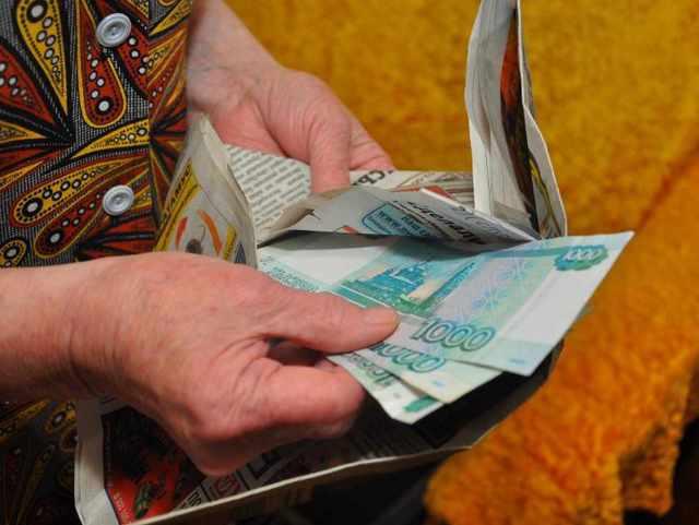 Пенсия в Брянске и Брянской области в 2020 году: размер выплат и доплаты, правила и порядок получения, особенности получения, адреса отделений ПФ РФ