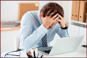 Изменение места работы и условий труда по инициативе работодателя
