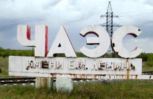 Льготы чернобыльцам в 2020 году: полный список, порядок и условия получения, правила оформления удостоверения, необходимые документы