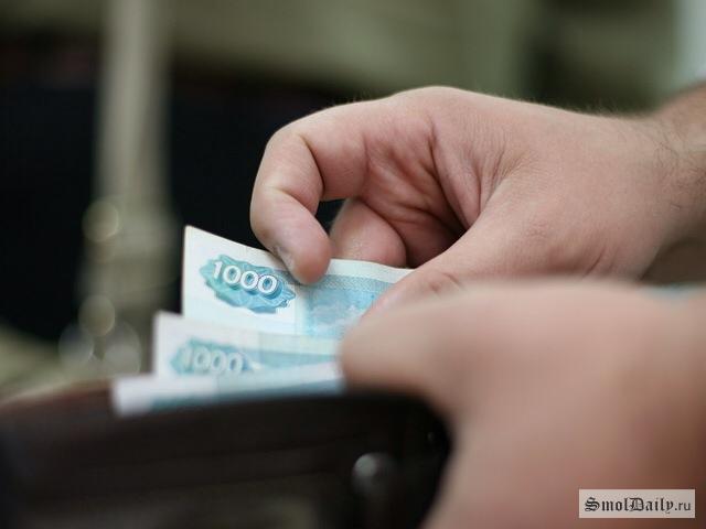 Пенсия в Смоленске и Смоленской области в 2020 году: размер выплат и доплаты, правила и порядок получения, особенности получения, адреса отделений ПФ РФ