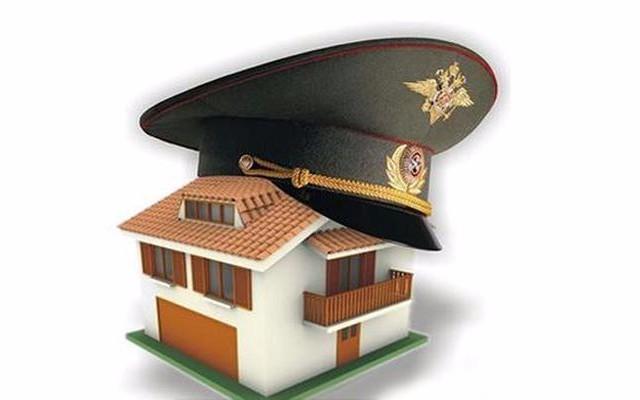Выплаты многодетным сотрудникам полиции на покупку жилья