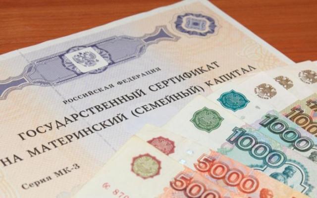 Материнский капитал в Севастополе и Республике Крым: размер региональных выплат, условия получения и особенности программы, правила использования и порядок оформления, необходимые документы