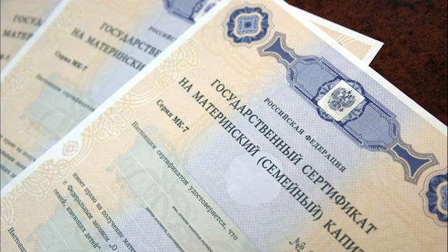 Материнский капитал на умершего ребенка: правила получения и порядок выплат в 2020 году