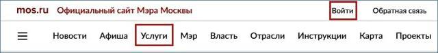 «Лужковские» пособия при рождении ребенка в Москве: размер в 2020 году, кому положены и как получить, необходимые документы