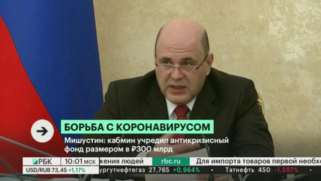 Правительство РФ одобрило софинансирование мер соцподдержки в ДФО