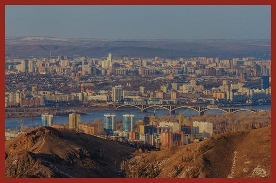 Социальная помощь в Красноярске в 2020 году: льготы, пособия и другие меры соцподдержки для жителей Красноярского края, государственные программы и законы