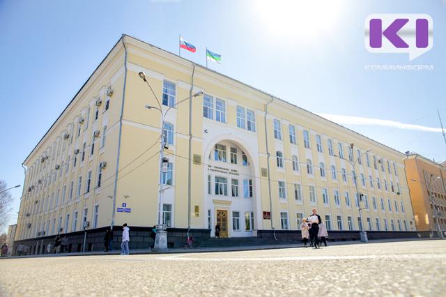 Социальная помощь в Сыктывкаре в 2020 году: льготы, пособия и другие меры соцподдержки для жителей Республике Коми, государственные программы и законы