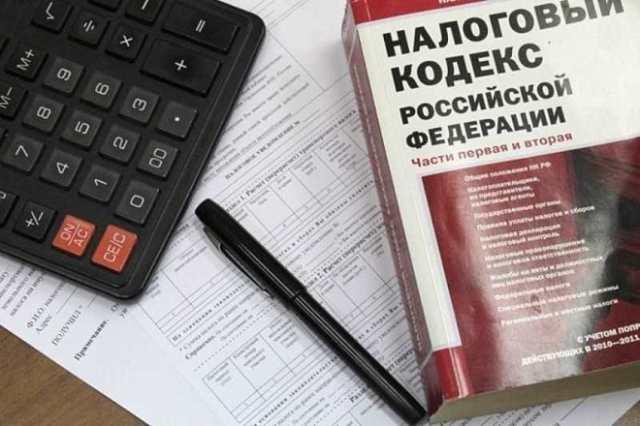 Налоговые льготы военным пенсионерам: полный список, условия и порядок получения, правила оформления и необходимые документы