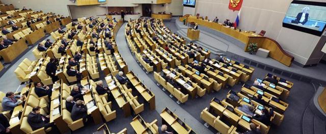 Законопроект опенсионной реформе прошел окончательное3-ечтение