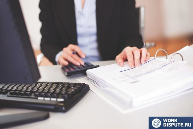 НДФЛ с больничного листа 2020 году: условия и правила вычета, порядок процедуры и сроки уплаты, необходимые документы, особенности и пример заполнения листка