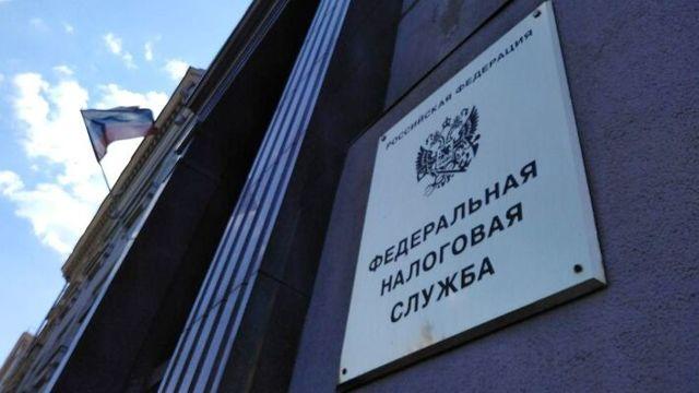 Минфин не поддержал идею Правительства РФ о введении нового имущественного налога для физлиц