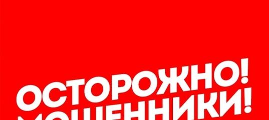 Пенсия в Петрозаводске и Республике Карелия в 2020 году: размер выплат и доплаты, правила и порядок получения, особенности получения, адреса отделений ПФ РФ