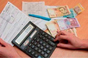 Упростился порядок оформления субсидий