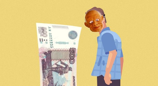 Стоимость балла пенсии в рублях в 2020 году в России для начисления пенсии