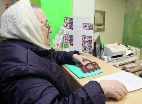 Графики выдачи и доставки пенсий в России: сроки выплат на банковскую карту и через почту