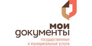 Пособия и выплаты на ребенка в Курске в 2020 году: федеральные и региональные, размеры выплат, порядок и условия получения, необходимые документы