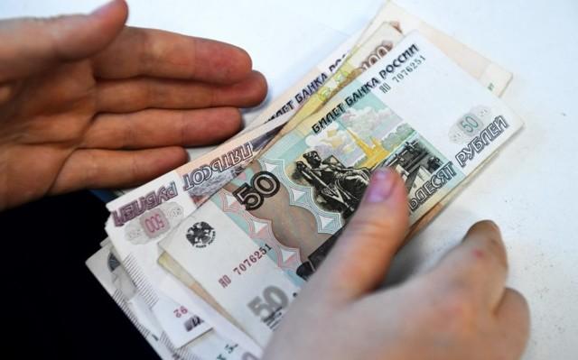 Минимальная социальная пенсия по регионам России: размер в 2020 году, доплата до прожиточного минимума, последние новости и изменения