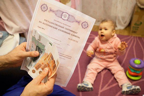 Автомобиль за материнский капитал: условия покупки и законы в 2020 году