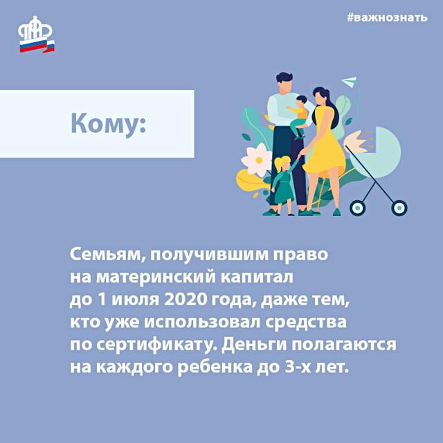 С12мая вступили всилу новые правила оподаче заявлений наЕДВ при рождении первого ивторого ребенка