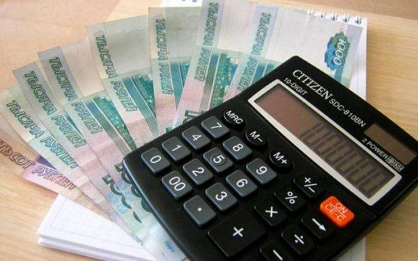 Сколько раз можно получить налоговый вычет: правила и особенности