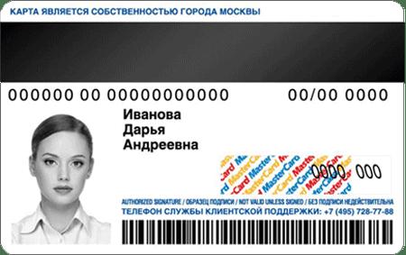 Начал действовать онлайн-гид по льготным организациям торговли и услуг для москвичей