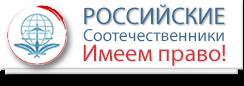 Материнский капитал гражданам РФ, проживающим за границей: особенности и условия получения