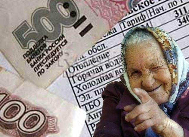 Пенсия в Анадыре и Чукотском автономном округе в 2020 году: размер выплат и доплаты, правила и порядок получения, особенности получения, адреса отделений ПФ РФ