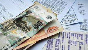 Упрощается процедура получения субсидий в сфере ЖКХ