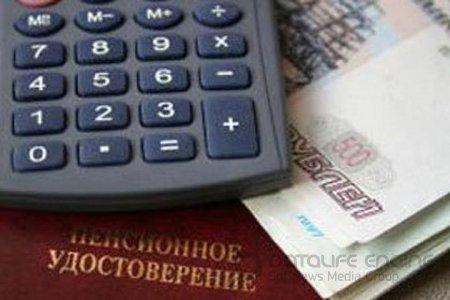 Подписан закон бюджетных параметров ПФР на2018г.