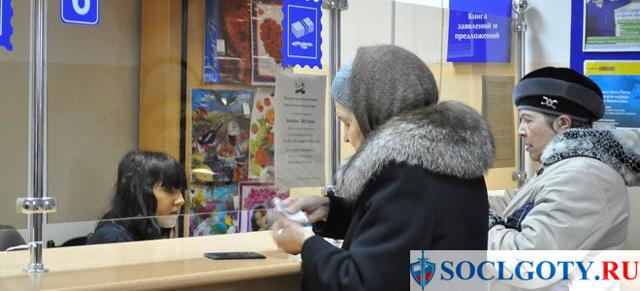 Пенсия в Самаре и Самарской области в 2020 году: размер выплат и доплаты, правила и порядок получения, особенности получения, адреса отделений ПФ РФ