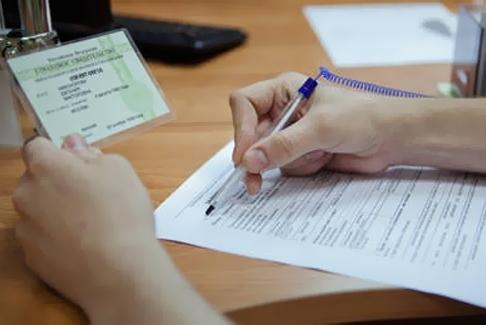 Персонифицированный учет в ПФР: что это, особенности и система учета, законы