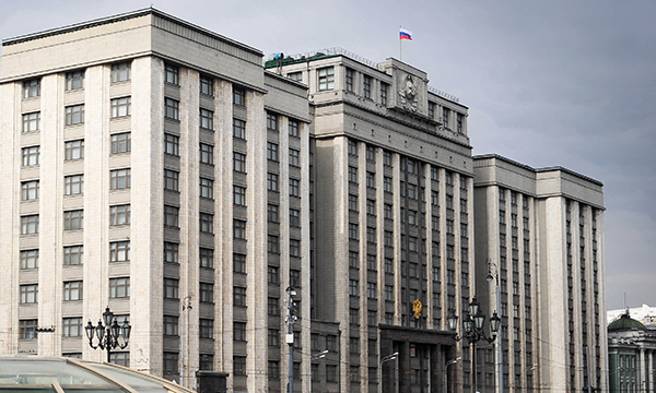 3-е чтение в Госдуме прошел законопроект об электронных закладных