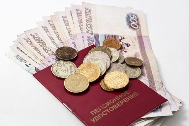 Пенсии чернобыльцам в России: размер в 2020 году, порядок оформления, условия и особенности выплат, последние новости